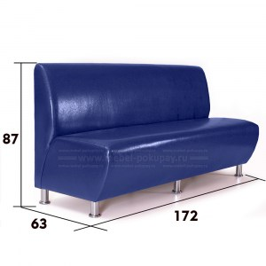 divan-172-texas-blue-3-vz